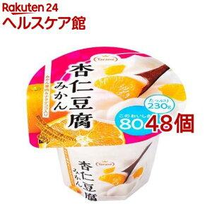 Tarami 杏仁豆腐 みかん 80kcal(230g*48個セット)【たらみ】