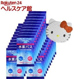 水素バス ハローキティ 1ヵ月セット 専用水素風呂ケース1コ付(30袋入)【水素バス】