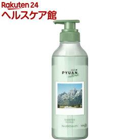 メリット ピュアン ナチュラル ミンティー&ミュゲの香り シャンプー ポンプ(425ml)【メリット】