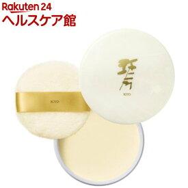 資生堂 琴 ファンシーパウダー プレスト(110g)【琴】
