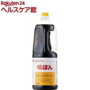ミツカン 味ぽん 業務用(1.8L)【味ぽん】