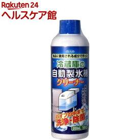 トプラン 自動製氷機クリーナー(200ml)【more30】【トプラン】