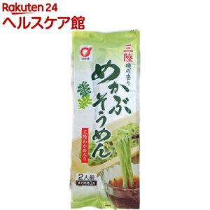 【訳あり】小山製麺 三陸めかぶそうめん(200g(2人前))【小山製麺】