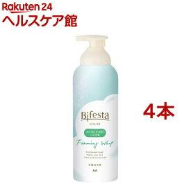 ビフェスタ 泡洗顔 コントロールケア(180g*4本セット)【ビフェスタ】