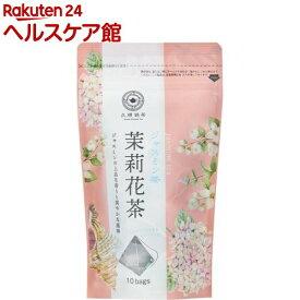 久順銘茶 茉莉花茶(ジャスミン茶)(2g*10包)【久順銘茶】