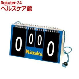 ニッタク プチカウンター(1台)【ニッタク】