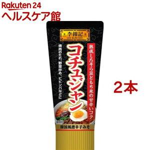 李錦記 コチュジャン チューブ入り(100g*2本セット)【李錦記】