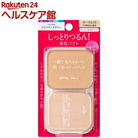 資生堂 アクアレーベル モイストパウダリー オークル10 レフィル(11.5g)【アクアレーベル】