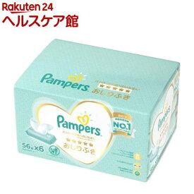 パンパース おしりふき 肌へのいちばん(56枚*6コ入)【パンパース】