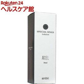 シング スペシャルシングスソリューション CLV-841 アリエル(30ml)【シング】