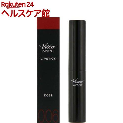 ヴィセ アヴァン リップスティック 006 RED BRICK(3.5g)【ヴィセ アヴァン】