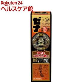 【第2類医薬品】ゼナ キング活精(50ml)【ゼナ】