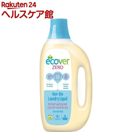 エコベール ゼロ ランドリーリキッド(1.5L)【エコベール(ECOVER)】