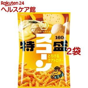 湖池屋 特盛スコーン とろけるクワトロチーズ(160g*2袋セット)【湖池屋(コイケヤ)】