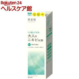 肌美精 大人のニキビ対策 薬用美白化粧水(200mL)【肌美精】
