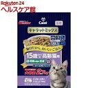 キャラットミックス 15歳からの高齢猫用+腎臓の健康に配慮 かつお味ブレンド(2.7kg)【キャラット(Carat)】