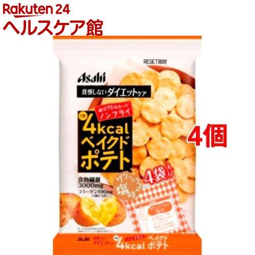 リセットボディ ベイクドポテト(16.5g*4袋入*4コセット)【リセットボディ】