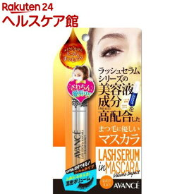 アヴァンセ ラッシュセラムインマスカラ ボリュームインパクト(6.5ml)【アヴァンセ(AVANCE)】