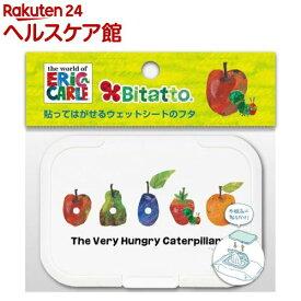 ビタット レギュラーサイズ あおむしとフルーツ(1個入)【ビタット(Bitatto)】