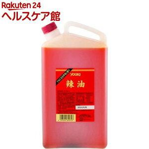 ユウキ食品 業務用ラー油(1.6kg)【spts4】