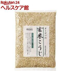 オーサワ 玄米こうじ(500g)【オーサワ】
