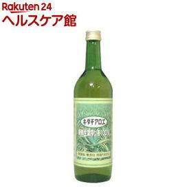キダチアロエ 新鮮生葉搾り液 100%(国内産)(720ml)【ハービー】