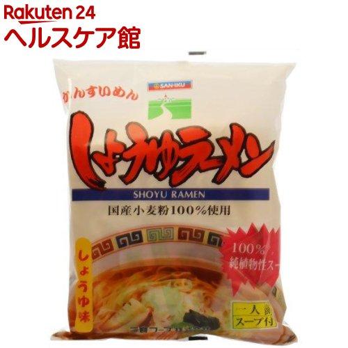 三育 国産小麦粉100% しょうゆラーメン(100g)【三育フーズ】