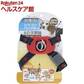 Dai-Sukiシリーズ クロスプラスハーネス M 青 CRH-4570DSA/B(1コ入)【ダイスキ】