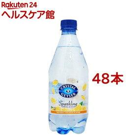 【訳あり】クリスタルガイザー スパークリング オレンジ (無果汁・炭酸水)(532ml*24本入*2コセット)【クリスタルガイザー(Crystal Geyser)】