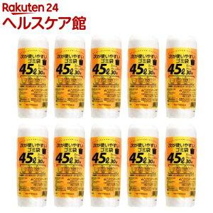 次が使いやすいゴミ袋 エンボス入 半透明 45L HDRE-45-30(30枚入*10セット)