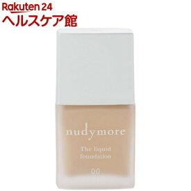 ヌーディモア ザ・リキッドファンデーション 00 明るめ普通肌(30g)【ヌーディモア】
