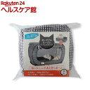 猫壱 ポータブルケージとトイレのセット(1セット)