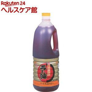 テーオー食品 ごま油入りラー油(1650g)