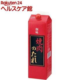創味 焼肉のたれ 業務用(2.2kg)【創味】