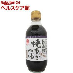 無添加焼きあごつゆ(300ml)