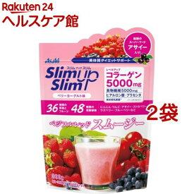 スリムアップスリム ベジフルレッドスムージー(300g*2袋セット)【スリムアップスリム】