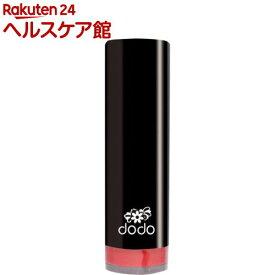 ドド グロッシーリップスティック GL30 シュガーベージュ(5g)【ドド(ドドメイク)】