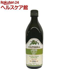 オリテラ エキストラバージンオリーブオイル(914g)【spts4】