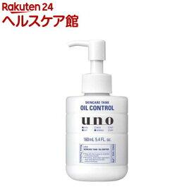 ウーノ スキンケアタンク さっぱり(160ml)【ウーノ(uno)】