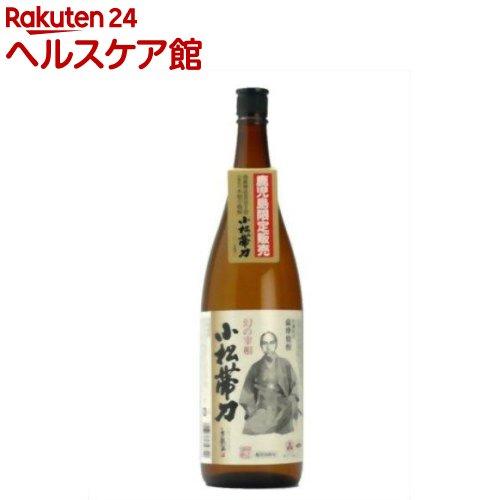 小松帯刀 芋焼酎 25度(1.8L)