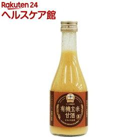 ヤマト 有機玄米甘酒とろとろ玄米 41770(300ml)【spts1】【more20】