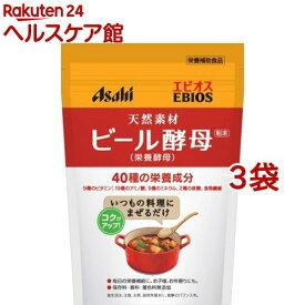 エビオス ビール酵母粉末(200g*3袋セット)【エビオス錠】