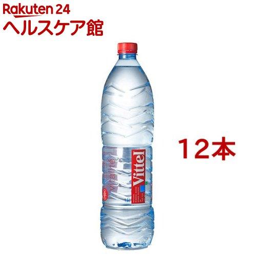 ヴィッテル(1.5L*12本入)【ヴィッテル(Vittel)】[ミネラルウォーター 水]