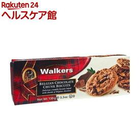 ウォーカー チョコチャンクビスケット #5073(150g)【ウォーカー】