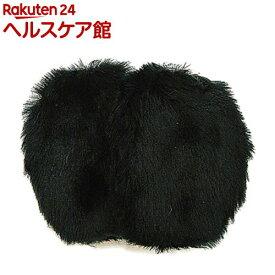 イヤーラックス フェイクファー ブラック(S〜Mサイズ(5cm〜8cm)1組)【イヤーラックス】