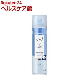 ケープ スーパーハード 無香料(180g)【more20】【ヘアスプレーケープ】