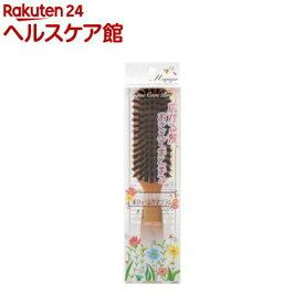 マペペ 濃密天然毛のボリュームケアブラシ(1本入)【マペペ】