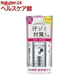 エージーデオ24 デオドラントロールオン EX 無香料(40ml)【spts12】【エージーデオ24】