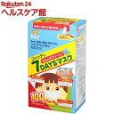 フィッティ 7DAYSマスク キッズサイズ(100枚入)【フィッティ】[花粉対策 風邪対策 予防]