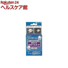 【動物用医薬品】エルバージュエース(5g*2包)